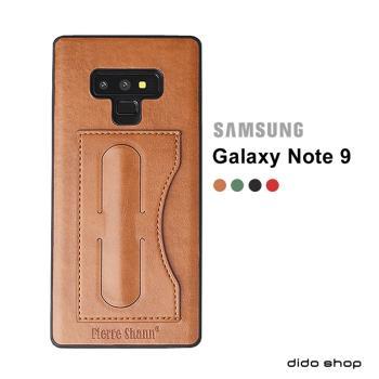三星 NOTE9 手機保護殼 帶支架 後蓋殼 簡約系列 可收納卡片 (FS053)