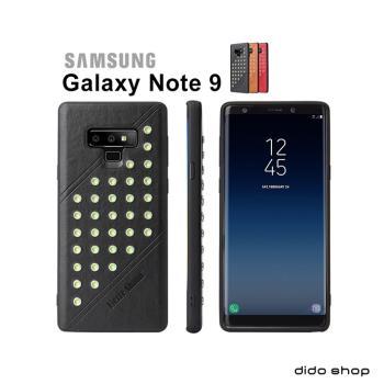 三星 NOTE9 鉚釘手機保護殼 手機殼 (FS052)