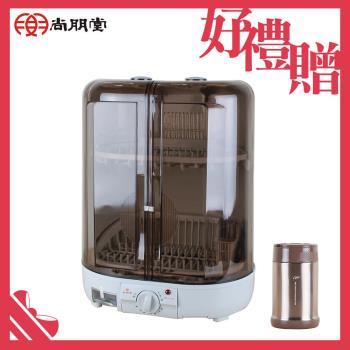 尚朋堂 6人份溫風烘碗機SD-3688(買就送)