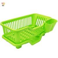 月陽大容量三件排水式碗盤收納瀝水架餐具架筷籠