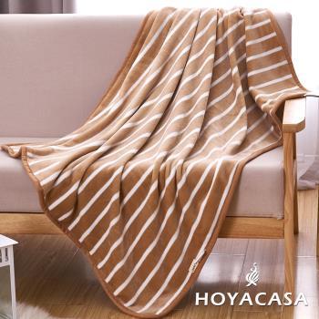 HOYACASA條紋咖 法蘭絨四季包邊毯