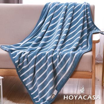 HOYACASA條紋藍 法蘭絨四季包邊毯