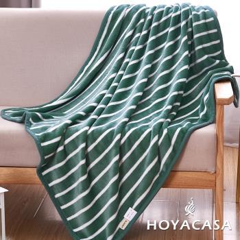 HOYACASA條紋綠 法蘭絨四季包邊毯