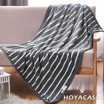 HOYACASA條紋灰 法蘭絨四季包邊毯