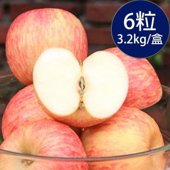 智利超特大無上蠟秋香蘋果禮盒(6粒/3.2kg/盒)