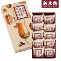 新東陽 珍珠拿鐵酥(45g*10入)