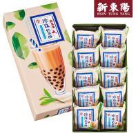 新東陽 珍珠奶茶酥(45g*10入)