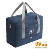 【iSFun】乾濕分離*防水雙分隔鞋子衣物旅行袋/3色可選