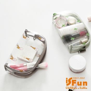 【iSFun】防水透視*清新大號半圓化妝包/冰淇淋