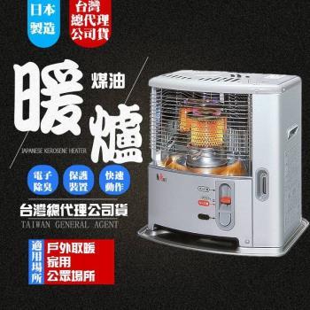 日本原裝進口煤油暖爐 NISSEI NC-S246RD