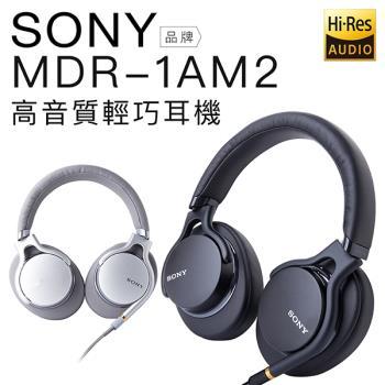 SONY 耳罩式耳機 MDR-1AM2 線控【公司貨】