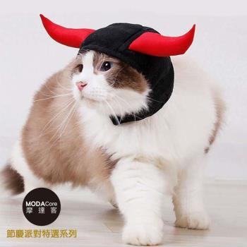 摩達客寵物 寵物萬聖節派對-大王巡山牛魔王紅牛角頭套配件 小貓小狗變裝