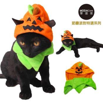 摩達客寵物 寵物萬聖節派對-搗蛋橘南瓜帽綠脖圍頭飾配件 貓咪小狗變裝
