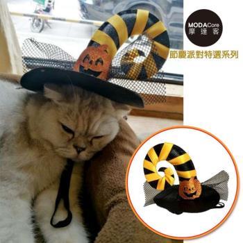 摩達客寵物 寵物萬聖節派對-黃黑彎角網紗南瓜巫婆帽變裝造型貓咪小狗頭飾