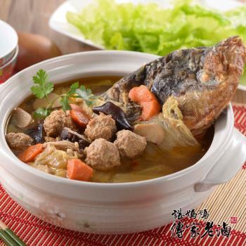 諶媽媽眷村菜 砂鍋魚頭家庭鍋2包(2000g/包)