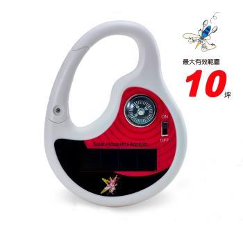 室內外可攜式開扣設計附指南針太陽能蓄電音波驅蚊機 金德恩