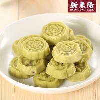 新東陽 綠豆糕(10g*30入)