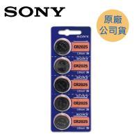 SONY  CR2025 鈕扣型電池 ( 5入/卡 )