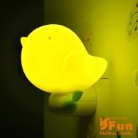 iSFun 床頭文鳥 DIY壁貼光控小夜燈 3色可選