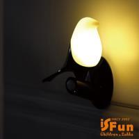 iSFun暖光喜鵲 USB充電光控觸控人體感應壁燈
