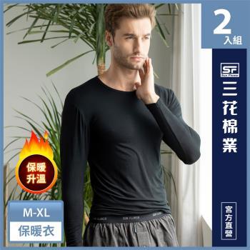 【Sun Flower三花】三花急暖輕著男圓領衫.保暖衣.發熱衣(2件組)