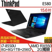 Lenovo 聯想 ThinkPad E580 15.6吋i7四核雙碟獨顯商務筆電-升G版 (一年保固)