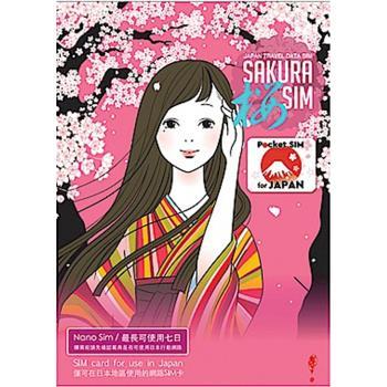 日本上網卡 上網SIM卡 SAKURA 櫻SIM 日本 7天飆速 4G高速上網 吃到飽上網卡(Nano Sim)
