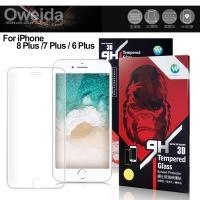 Oweida iPhone 8 Plus7 Plus 6 Plus 3D全滿版鋼化玻璃保護貼-白色