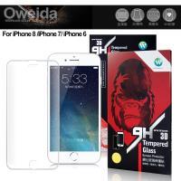 Oweida for iPhone 8 / 7 / 6s 4.7吋 3D全滿版鋼化玻璃保護貼-白色