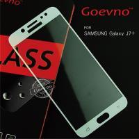 Goevno SAMSUNG Galaxy J7+ 滿版玻璃貼