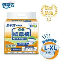【包寧安 】全功能 成人紙尿褲(黏貼型)L-XL(84片)/箱