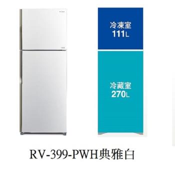 HITACHI日立381L雙門變頻電冰箱RV399