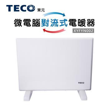東元TECO微電腦對流式電暖器(XYFYN002)