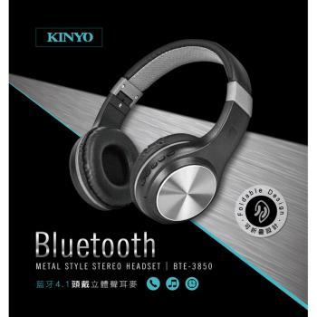 【KINYO】可折疊頭戴式藍牙耳機麥克風
