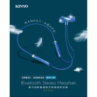 【KINYO】超輕量頸掛磁吸式藍牙耳機麥克風
