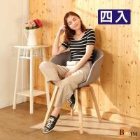 BuyJM 北歐曲木亞麻餐椅(4入)-DIY