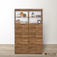 日本直人木業-STYLE積層中低門 120 公分書櫃 隔間櫃 玄關櫃