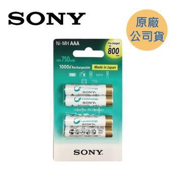 SONY 鎳氫低自放充4號電池 800mAh ( NH-AAA-B4KN ) ( 4入 )