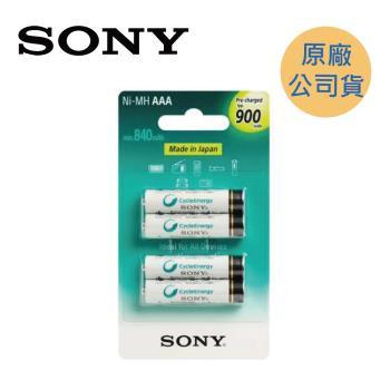 【原廠公司貨】SONY 鎳氫低自放充4號電池 900mAh 4入(NH-AAA-B4GN)