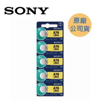 SONY  LR44 鈕扣型電池 ( 5入/卡 )
