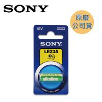 SONY 12V遙控器專用鹼性電池 ( LR23A )