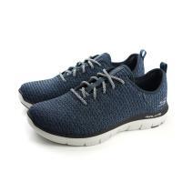 SKECHERS Flex Advantage 2.0 運動鞋 跑鞋 柔軟 舒適 散熱 透氣 記憶鞋墊 深藍色 男鞋 52120NVY no618