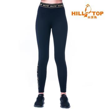 【hilltop山頂鳥】女款保暖吸濕彈性內搭褲H31FL4黑美人