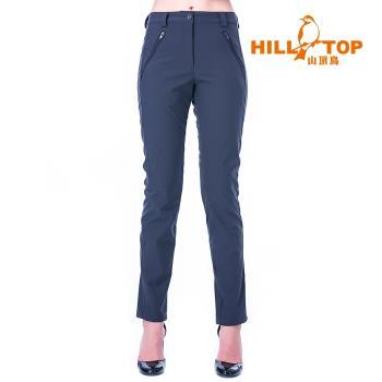 【hilltop山頂鳥】女款抗風超潑水彈性保暖長褲H31FK9深灰