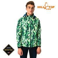 【hilltop山頂鳥】男款GORETEX防水透氣抗UV外套H22MW6綠色印花