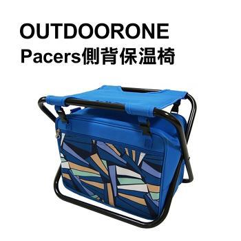 OUTDOORONE Pacers側背保溫背包椅 休閒折疊露營登山椅凳 幾何圖騰保溫保冰背包椅 可保溫保冷可拆背包式