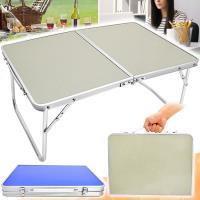 輕便鋁合金手提折疊桌