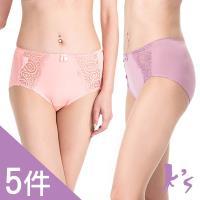 【Ks凱恩絲】MIT專利有氧蠶絲側蕾絲內褲-5件組(顏色隨機出貨)