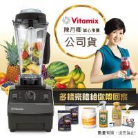 美國原裝Vita-Mix TNC5200全營養調理機精進型公司貨(黑色)陳月卿推薦+獨家超值好禮
