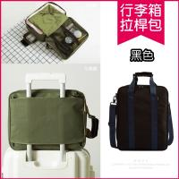 Travel Season-大容量旅行箱行李箱拉桿包-黑色衣物收納包 (登機箱/收納盒/旅行袋/收納架)